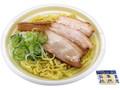 セブン-イレブン スープが決め手!佐野ラーメン