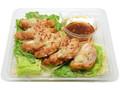 セブン-イレブン 肉増量!香味だれの油淋鶏サラダ