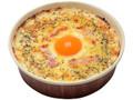 セブン-イレブン 濃厚チーズのカルボナーラ風ドリア