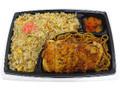 セブン-イレブン おかか炒飯&鶏の黒胡椒焼き弁当