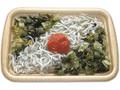 セブン-イレブン 青高菜と茨城県水揚げしらすの御飯