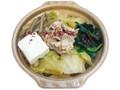 セブン-イレブン 1/2日分の野菜!博多もつ鍋 醤油味