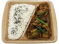 セブン-イレブン 豚肉とホルモンの辛味噌炒め弁当