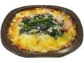 セブン-イレブン ほうれん草とポテトのチーズ焼き