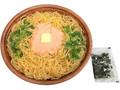 セブン-イレブン 大盛り!明太マヨのスパゲティ