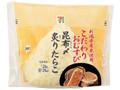 セブン-イレブン 新潟県産米こだわりおむすび昆布〆炙りたらこ