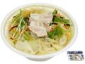 セブン-イレブン 熟成中華麺野菜盛り和風ちゃんぽん