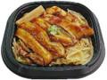 セブン-イレブン にんにく醤油ダレの豚バラチャーシュー丼