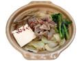 セブン-イレブン 1/2日分の野菜!博多もつ鍋 みそ味