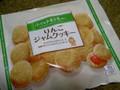 セブン-イレブン 小さなお菓子屋さん りんごジャムクッキー 袋60g