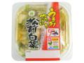 アキモ うまみたっぷり松前白菜