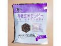 アリモト 有機玄米セラピー 黒胡麻 袋30g