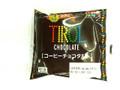 ロピア チロルチョコ コーヒーチョコタルト 袋1個