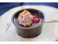 プレミアムセレクト 小さなベルギーチョコケーキ 1個