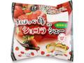 ロピア 紅ほっぺ苺のショコラシュー 袋1個