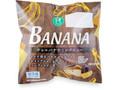 ロピア チョコバナナミルクシュー 袋1個