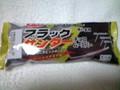 ロピア ユーラク ブラックサンダー チョコムースバー 袋1個