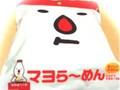 フェイスウィン マヨラーメン とんこつマヨネーズ味 おいしいかやくつき 108g(めん79g)