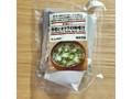 無印良品 食べるスープ 海苔とオクラの味噌汁 袋48.3g