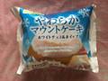 ロバパン やわらかマウントケーキ ホワイトチョコ&ホイップ 袋1個