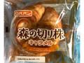 ロバパン 森の切り株 キャラメル 袋1個