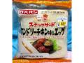 ロバパン スナックサンド タンドリーチキン味&エッグ 袋2個