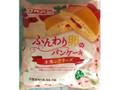ロバパン ふんわり卵のパンケーキ 木苺レアチーズ 袋2個
