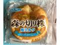 ロバパン 森の切り株 塩ミルク 袋1個