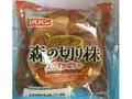 ロバパン 森の切り株 えびすかぼちゃ 袋1個