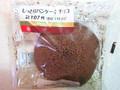 伊藤製パン しっとりパンケーキチョコ 1個