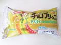 日糧 魅惑のチョコブリッコ レモン 袋1個