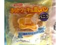 日糧 ホットケーキ風蒸しパン バニラ 袋1個