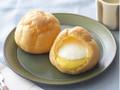 銀座コージーコーナー ジャンボシュークリーム 濃いかぼちゃ&ホイップ