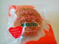 銀座コージーコーナー ジャンボシュークリーム えびすかぼちゃ 袋1個