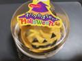 ドレンミー オバケかぼちゃケーキ HalloWeen カップ1個