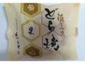 亀印製菓 極みのどら焼 栗 袋1個