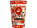 EMIAL SWEET CAFE いちごゼリー カップ190g