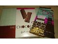 銀のぶどう 銀のぶどうのチョコレートサンド アーモンド 箱8枚
