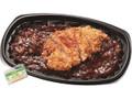 ローソンストア100 シビれる辛さの麻婆チキンカツ丼