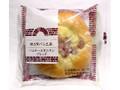 ローソンストア100 焼き釜パン工房 ハムチーズオニオンブレッド 袋1個