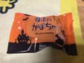 morimoto 魔法のかぼちゃ 袋1個
