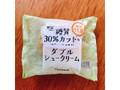 シャトレーゼ 糖質30%カットのダブルシュークリーム 袋1個