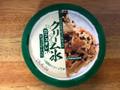 シャトレーゼ クリーム氷 カフェオレ チョコとピーナッツ カップ115ml