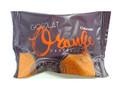 シャトレーゼ ショコラオレンジ 1個