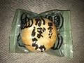 シャトレーゼ 田舎パイ かぼちゃ 袋1個
