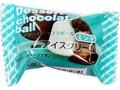 シャトレーゼ デザートショコラボール ミント 袋10ml