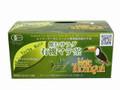 アトリー 飲むサラダ有機マテ茶 箱25包