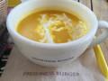 フレッシュネスバーガー パンプキンスープ 1個