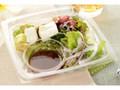 ナチュラルローソン 島豆腐とアボカドのサラダ わさびドレ