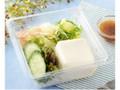 ナチュラルローソン 4種の薬味と豆腐のサラダ
